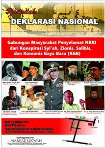 Deklarasi Nasional -Markaz Dakwah-
