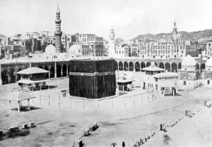 Ka'bah 1297 H. 1880 M