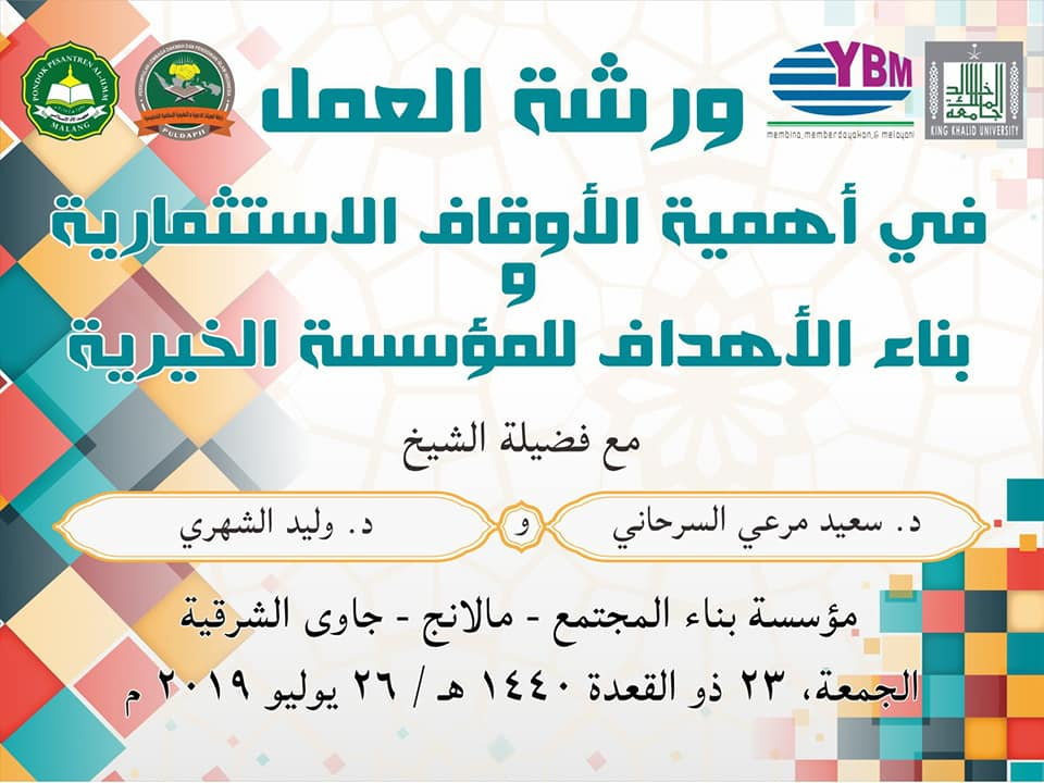 D:\ABHA II\workshop\67106632_10216471950724823_7356129679159328768_n.jpg