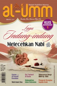 Cover ed.1 th.3