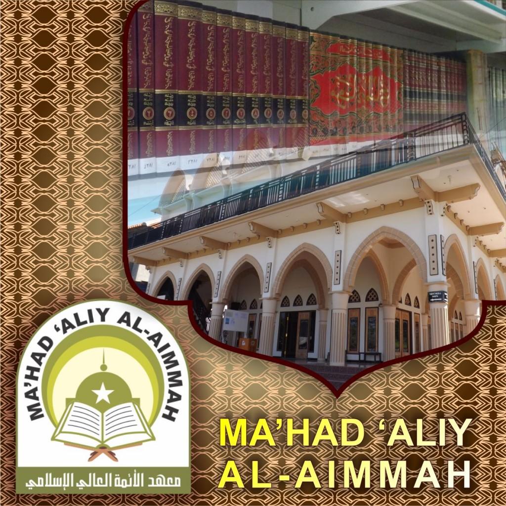 MA\'HAD \'ALI AL-AIMMAH