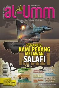 Sampul al-Umm__ed. 05-I